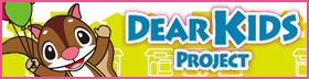 三多摩商連 DEAR KIDS PROJECT